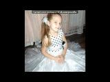 «ДЕНЬ РОЖДЕНЬЕ ДАШИ» под музыку Позитивная песня про День Рождения!  - С Днем Варенья=))))))))))). Picrolla