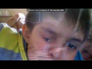 �Webcam Toy� ��� ������ �-������ - �������� �������.���� �������� ���� ���� �� ������� ��� ������ �������� ���� ������ � �������� ��������������� ����� ������������ ���� ��� ���� ��� ���������� ���� �� � ����� �������� ����� �� ��� ��� ������ ���������� ��������� �������� ����� ������� ���. Picrolla