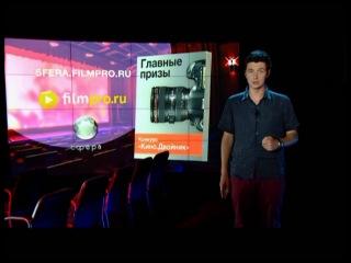 Индустрия кино / 12 июля 2013 года (премьеры/трейлеры/интервью/новости)